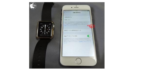 Apple Watch 修理受付 iphone