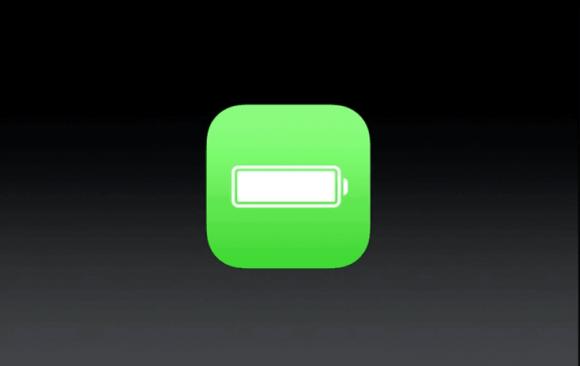iOS9_battery