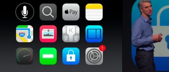 iOS9 ストレージ