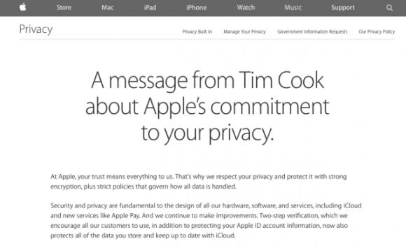 apple プライバシー