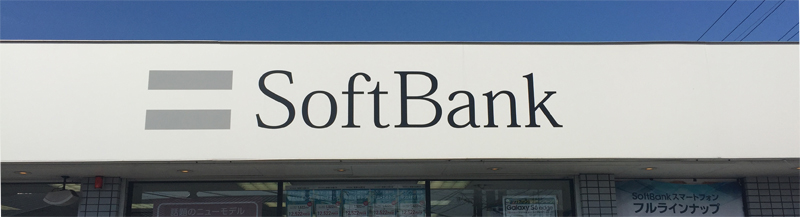 softbank_top