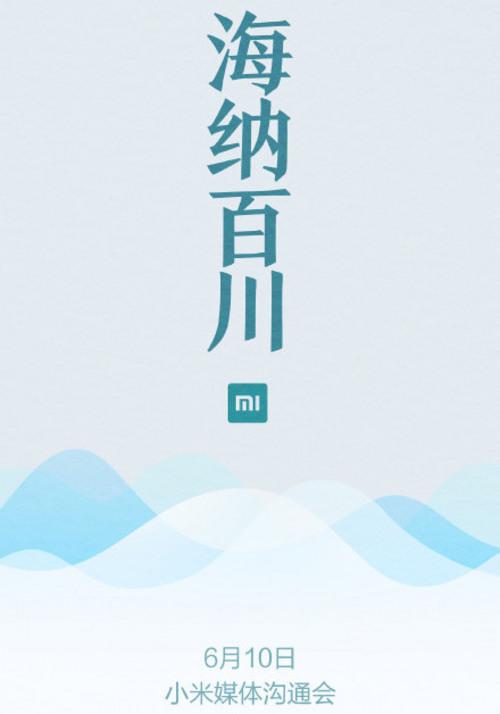 xiaomi 防水 スマートフォン