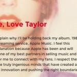 テイラー・スウィフト apple music