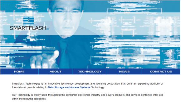 smartflash パテントトロール 特許