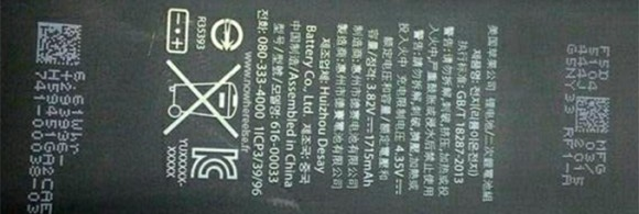 iPhone6c 4インチ バッテリー