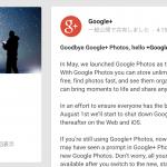 Googleフォト 移行
