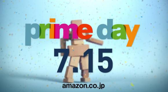 プライムデー prime day Amazon