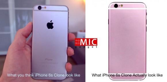 iPhone6s 中国