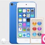 iPod touchは64ビット化され7月14日(火)に発売か!?
