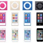 新型iPod リリース