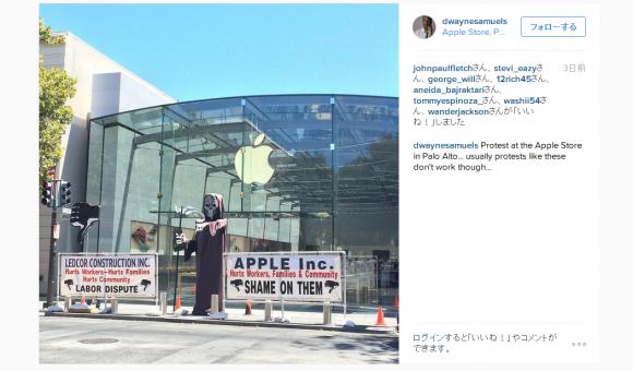 apple store デモ