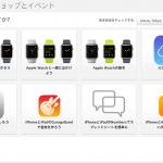 Apple ワークショップとイベント