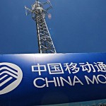チャイナモバイル Chinamobile 中国移動