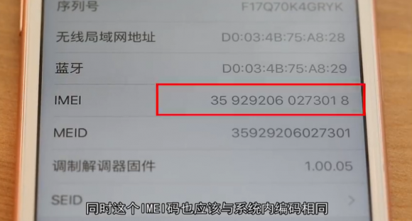 iphone6s 偽物 ローズゴールド ボディ iphone6 変更