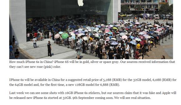 iphone6s 価格 32GB