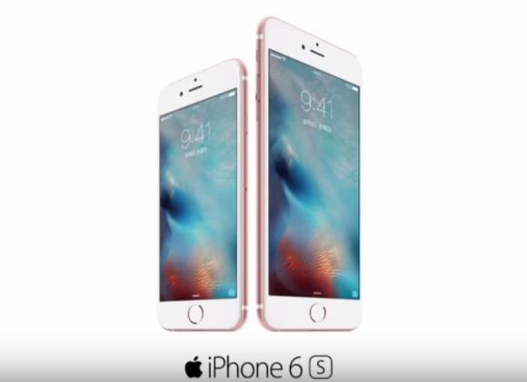 au iPhone6s