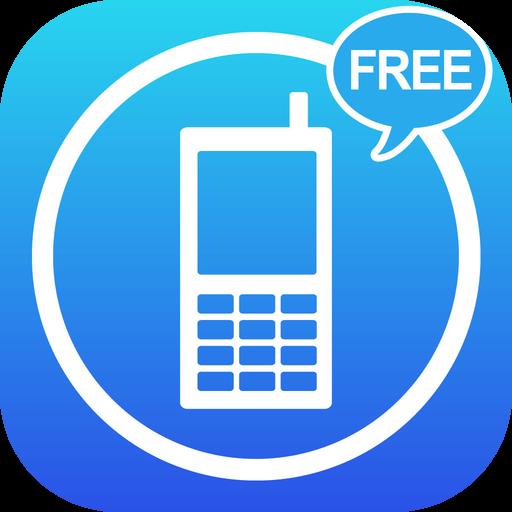 携帯便利セット Free