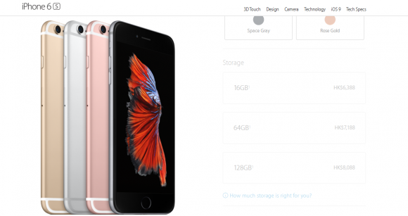 iphone6s 中国 転売