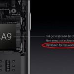 アップル snapdragon810 a9 批判