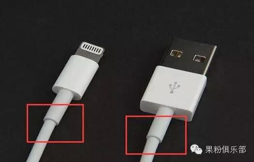 iphone ケーブル 断線 理由