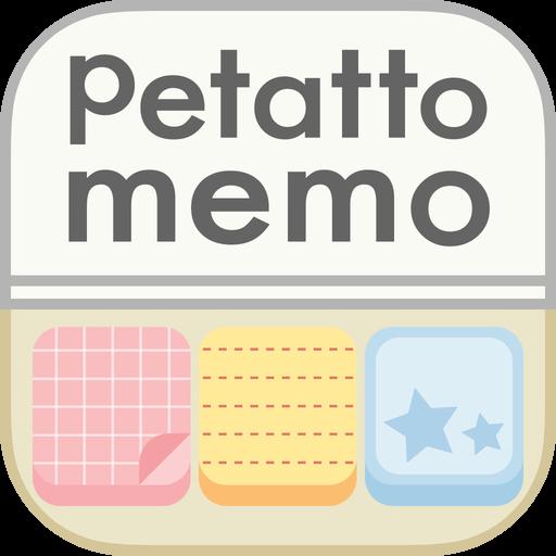 ペタットメモ - アイコンにメモやノートが書けるかわいい付箋アプリ