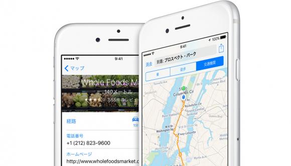 iOS9_map