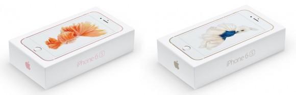iphone6sbox_double