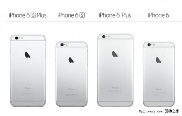 iphone6s iphone6