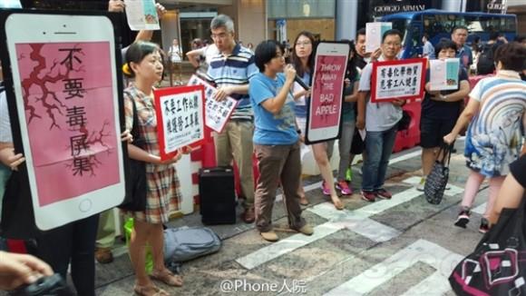 iphone6s 転売 香港