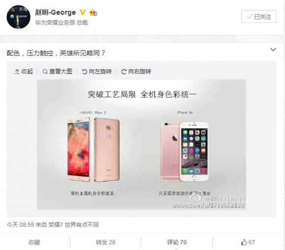 huawei iphone6s ローズゴールド