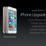 iphone6s iphone アップグレード・プログラム