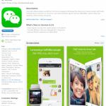 wechat iOSアプリ マルウェア