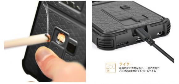 iphone6s ケース ZVE