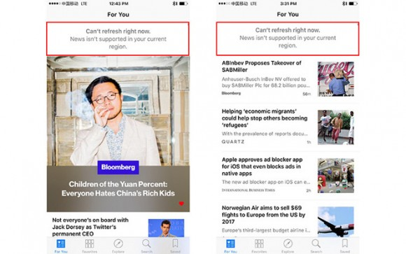中国 アップル 検閲