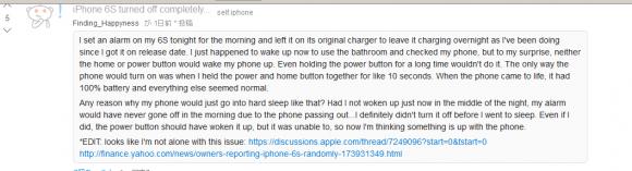 ios9 iphone6s エラー 電源
