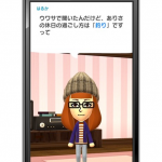 任天堂 ゲーム アプリ スマホ