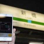 iPhone6sの回線速度をBCNが調査!山手線主要12駅で最速はソフトバンク!