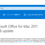 Office for Mac 2011 14.5.6 update