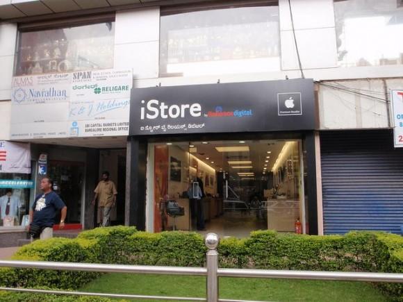 India_AppleStore