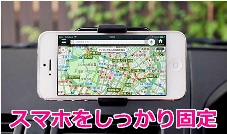 Yahoo! カーナビ アプリ