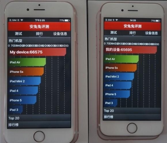 左がTSMC製A9搭載モデル、右がサムスン。AnTuTuベンチマークテストを12回実行後、TSMCの電池残量77%に対し、サムスンは71%となっている。