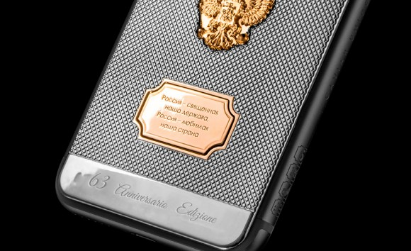 Caviar iPhone6s