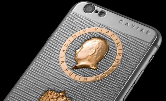 Caviar Putin iPhone
