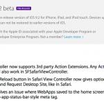iOS9.2_beta