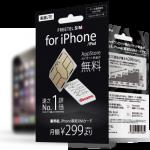 FREETEL iPhone