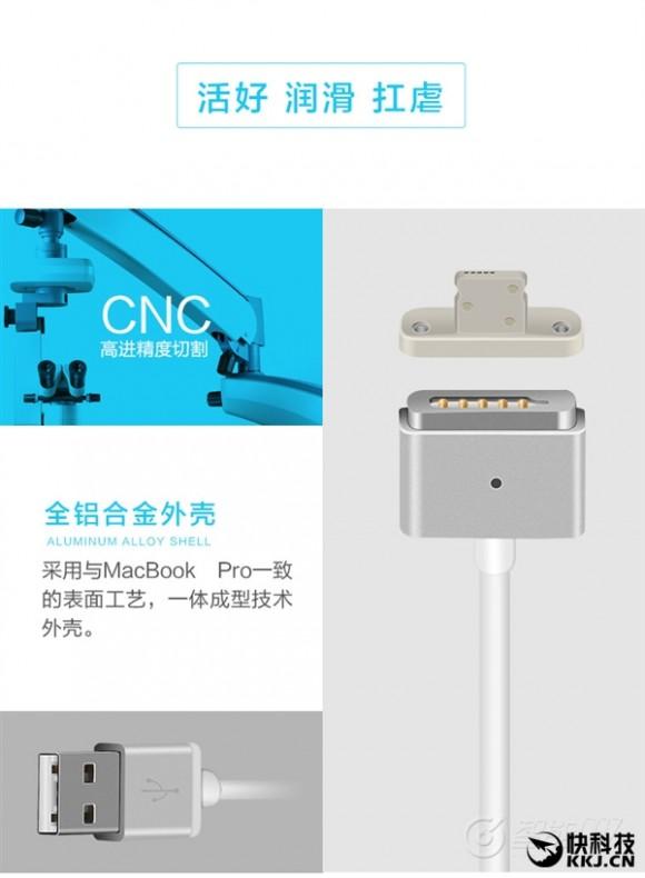 iphone ケーブル 充電