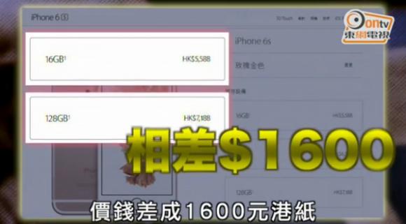 iphone6s ハードディスク 改造