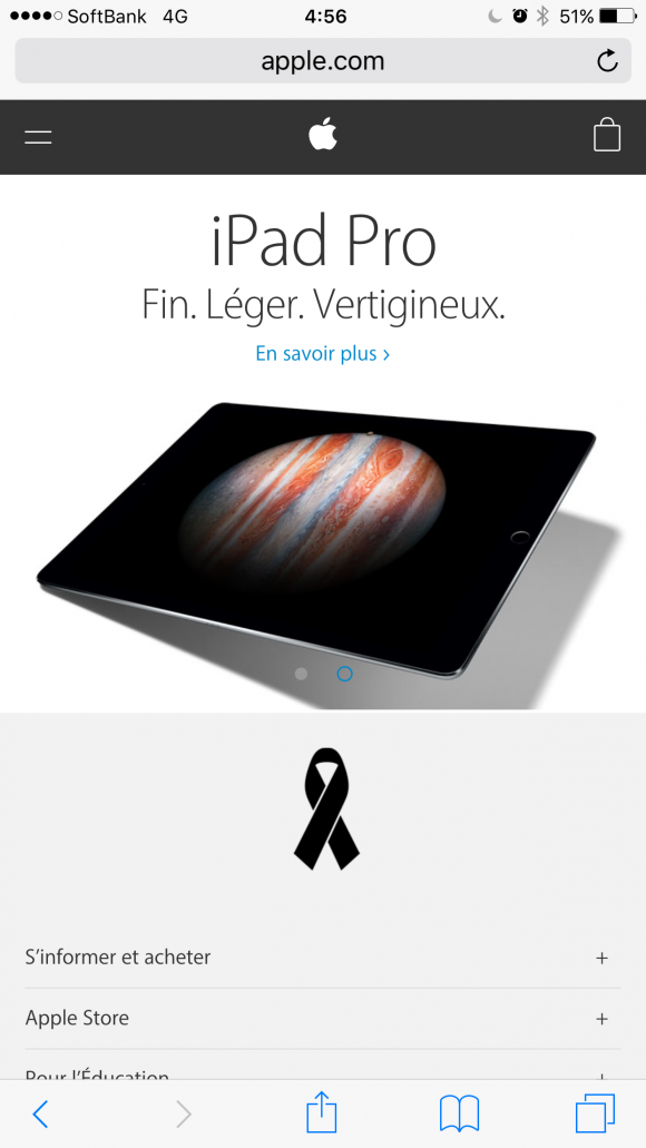 Appleフランス、公式サイトでパリ連続襲撃事件に追悼