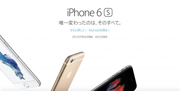 iphone ファームウェア ダウンロード iphone6s