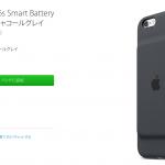Apple iPhone6 ケース